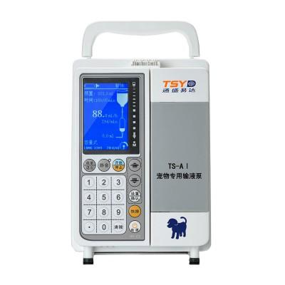 北京通盛易达 宠物专用输液泵 静脉注射数字兽用输液泵厂家