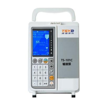 北京通盛易达101C医用输液泵 智能静脉数字键盘输液泵报价