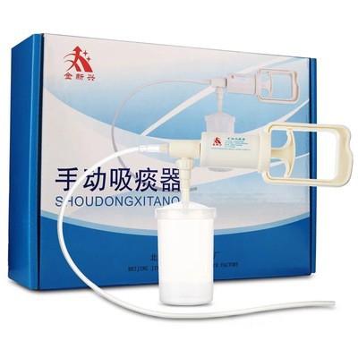 金新兴手动式吸痰器老人家用吸痰器天海诚信便携手持式吸痰机