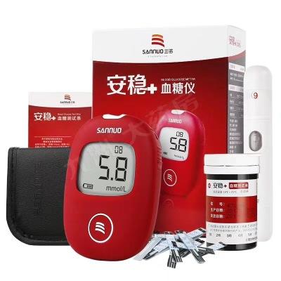 三诺安稳加血糖测试仪 天海诚信家用测血糖仪器试纸糖尿病