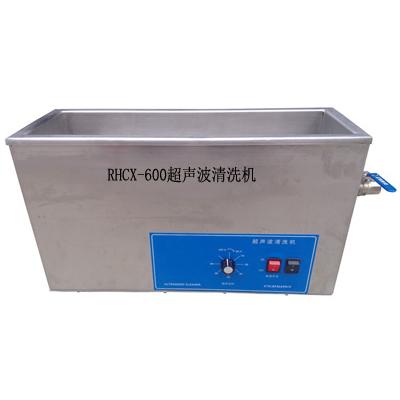 荣汇中草药超声波清洗机 中草药提取超声波清洗机