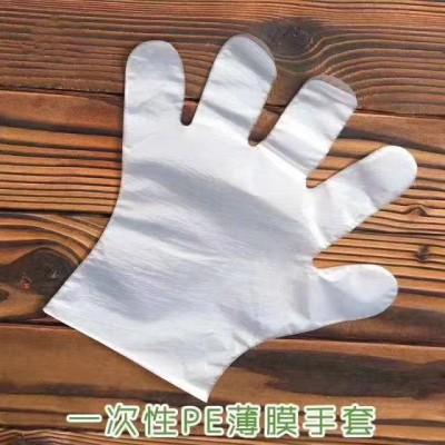新垣 一次性PE薄膜外科手术专用手套 消毒无菌医用手套价格