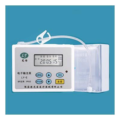 龙医医疗 电子输注泵 医用无菌电子镇痛泵厂家