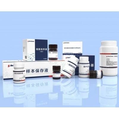 安泰康肿瘤组织药敏检测试剂 检测试剂盒