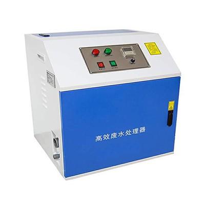 顺澜医用污水处理设备厂家 高效污水处理器SLan-C型