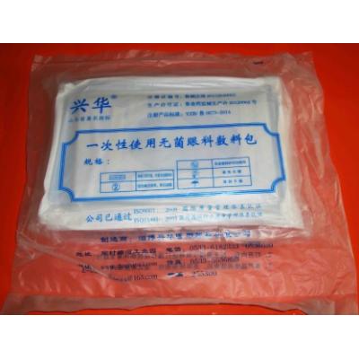 眼科敷料包 兴华无菌眼科敷料包 一次性使用无菌眼科敷料包