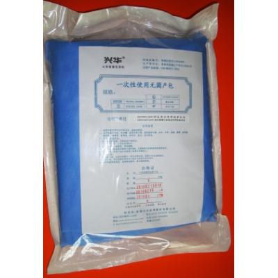 无菌产包 兴华无菌产包 一次性使用无菌产包
