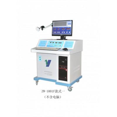 天津中亚专业微波治疗仪 微波治疗仪价格 微波治疗仪ZW-1001F