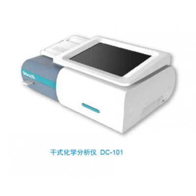 万孚 医用台式干式生化分析仪 全自动干式生化分析仪价格