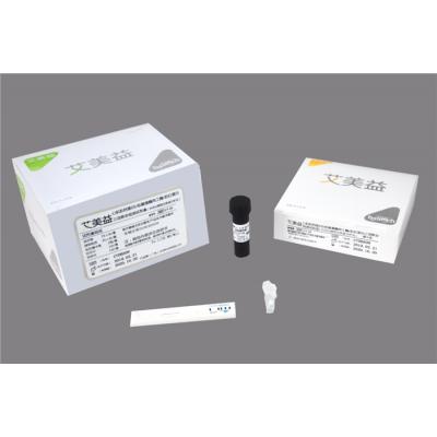 巴迪泰心肌肌钙蛋白I/肌酸激酶同工酶/肌红蛋白三项联合检测试剂盒