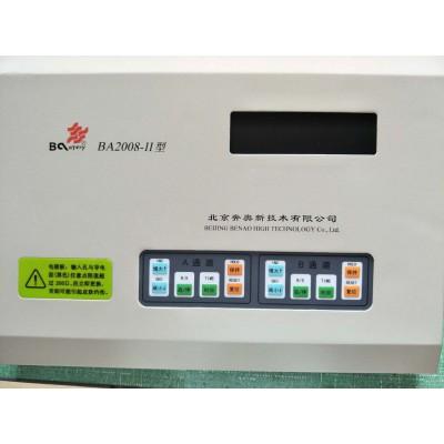 供应北京翔云BA2008-II型电脑中频治疗仪