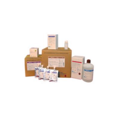 兰桥医学尿有形成分分析仪应用试剂 尿有形成分分析仪应用试剂
