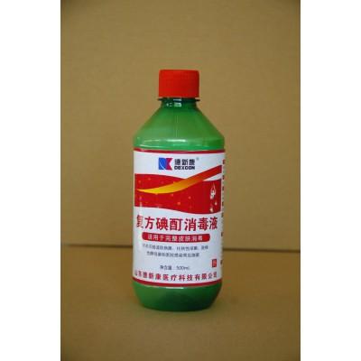 复方碘酊消毒液 德新康复方碘酊消毒液 复方碘酊消毒液厂家