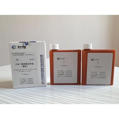 鼎润 酶法甘油三酯检测试剂盒 微量法甘油三酯(TG)含量检测试剂盒厂家