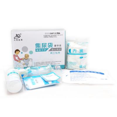 三奇医保集尿袋 一次性集尿袋 一次性引流袋尿袋 接尿袋