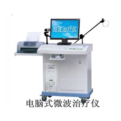 圣普医疗 电脑型微波治疗仪 妇科多功能微波治疗仪价格