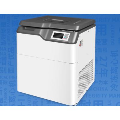低速冷冻离心机 白洋大容量低速冷冻离心机 BY-LR21大容量低速冷冻离心机