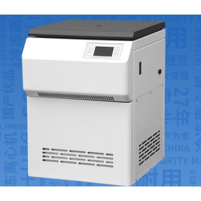 低速冷冻离心机 白洋低速冷冻离心机 BY-LR320低速冷冻离心机