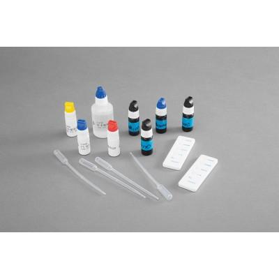 阳光生物阴道病四项联合检测试剂盒 细菌性阴道病四项联合检测试剂盒