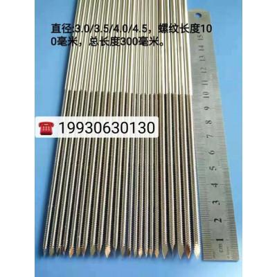 达邦医疗-不锈钢长螺纹针(螺丝长 100毫米)