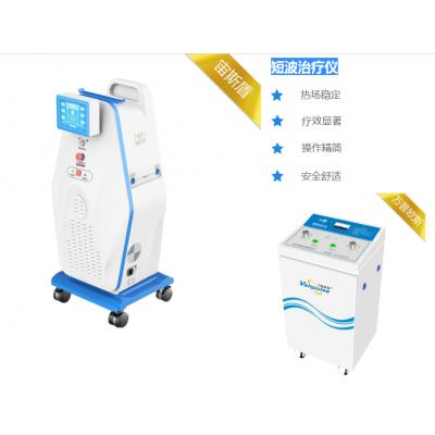短波治疗仪 佐盈森短波治疗仪 短波治疗仪价格