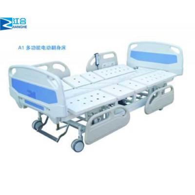 江合医疗 A1 多功能电动翻身床 不锈钢自动翻身护理床报价