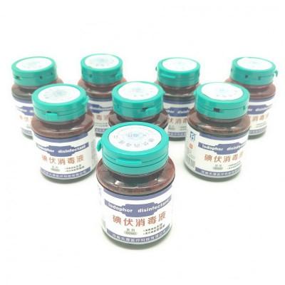 天厚 碘伏消毒液 鲁盛医疗 60ml便携式医用家用皮肤消毒液