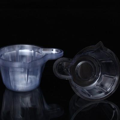 40ML透明塑料接尿杯 玉康医疗尿检专用透明尿杯