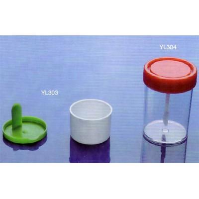 标本杯 宇力医疗标本杯 标本杯价格