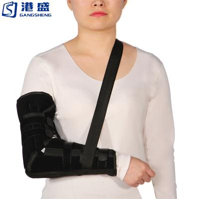 港盛 医用肘部固定带 肘关节悬吊带厂家 医用肘关节固定支具批发