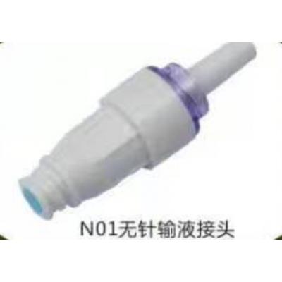 奇昌 N01医用推拉式无针输液接头 无针密闭输液接头价格