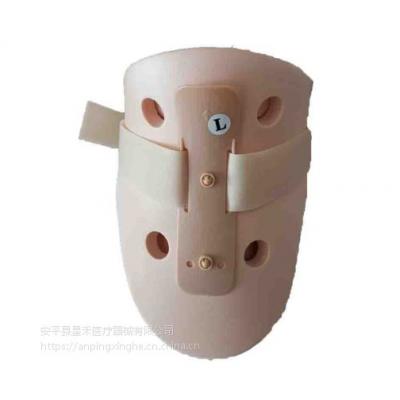 星禾医疗医用橡塑颈托 颈椎固定矫形器 透气颈 颈椎固定颈托