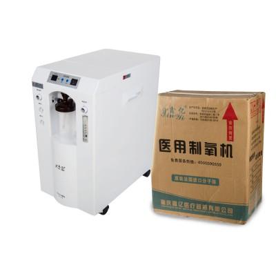 鑫亿 医用3L制氧机 带雾化家用吸氧机 老人儿童吸氧器厂家