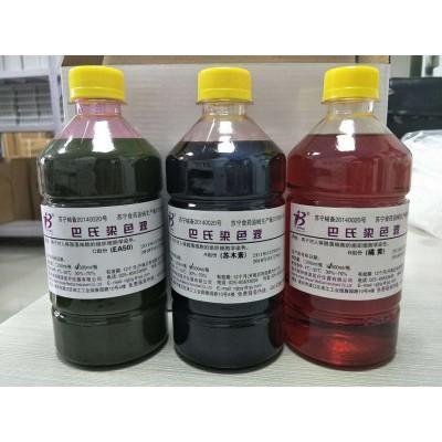 南京健邦锦源  病理专业试剂 巴氏染色液 厂家直销 量大优惠