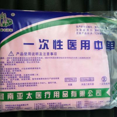 亚太医疗用品一次性医用中单 医用一次性床单 一次性中单医用垫