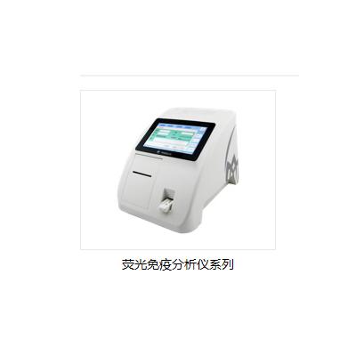 干式荧光免疫分析仪 天宝颂原干式荧光免疫分析仪 FIA-X-01干式荧光免疫分析仪