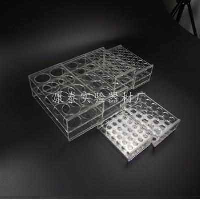 玻璃离心管架 康泰有机玻璃离心管架 100ml有机玻璃离心管架