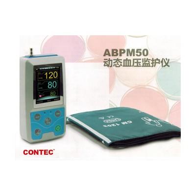瑞力奥医疗 康泰CONTEC动态血压监护仪 便携式动态监测血压仪价格