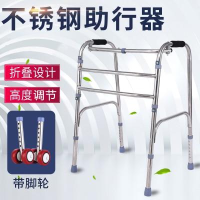 禧博医疗不锈钢双杆助行器 残疾人调节助步器 老人折叠助行器