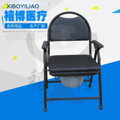 禧博医疗圆背折叠便椅 老人孕妇坐便椅马桶凳 残疾人可用