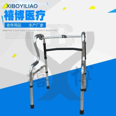 禧博医疗铝合金双弯助行器 马桶扶手架凳 老年用品医疗器械