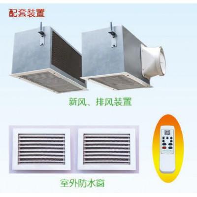 源佳光吊顶空气消毒机 紫外线空气消毒机 臭氧空气消毒机