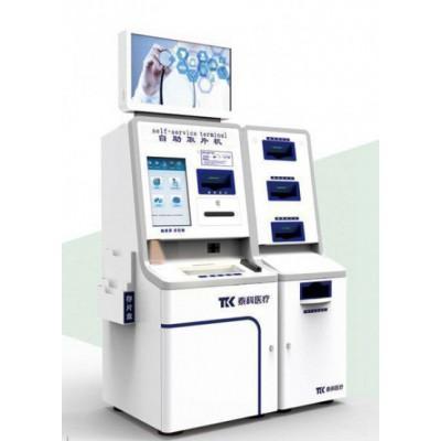 泰科医疗 医用一站式全自动自助打印机 医用胶片打印机价格
