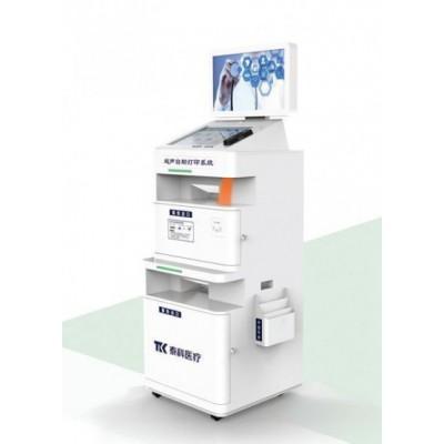 泰科医疗 超声自助取片机 超声CT放射自助取片机报价