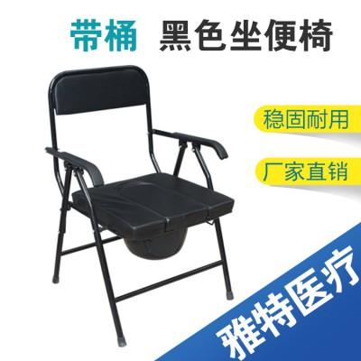 雅特 黑色带桶坐便椅 高靠背 老人孕妇结实耐用专用坐便椅报价