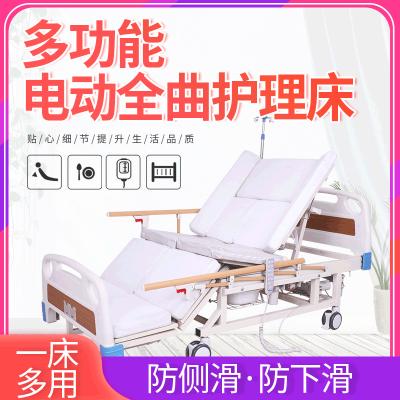 皓悦医疗 医用电动床 多功能老人床 带便孔可移动床厂家