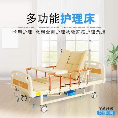 皓悦医疗 瘫痪病人护理床 多功能医用医疗床 翻身老人带便孔医院病床报价
