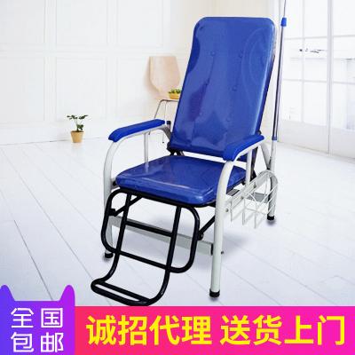 皓悦医疗 医用输液椅 家用输液椅点滴椅 单人位输液椅吊针椅厂家