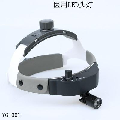 亿高 医用头灯LED 外科手术头灯 整形五官科专用头灯价格