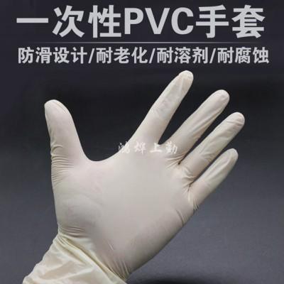鸿烨上勤 一次性PVC医用检查手套 黄色防滑无菌耐老化外科手套报价